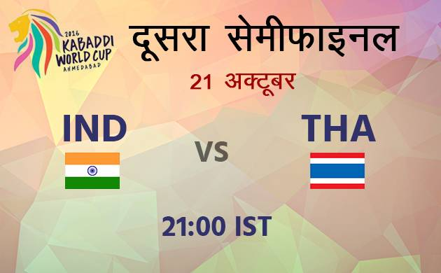 2016 Kabaddi World Cup: Semifinal 2, India vs Thailand
