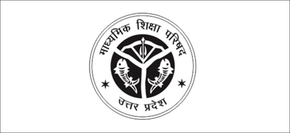 UP board exam 2019 date announced