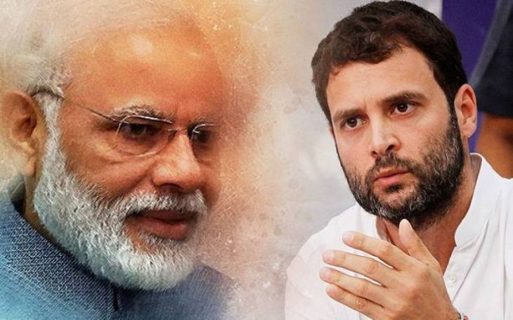 Image result for मोदी और राहुल