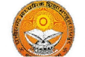 Check Now छत्तीसगढ़ बोर्ड रिजल्ट 2019, CGBSE Chhattisgarh Board 10th and 12th Results, cgbse 12th vocational results cgbse.nic.in